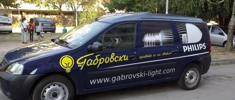 gabrovdki_car