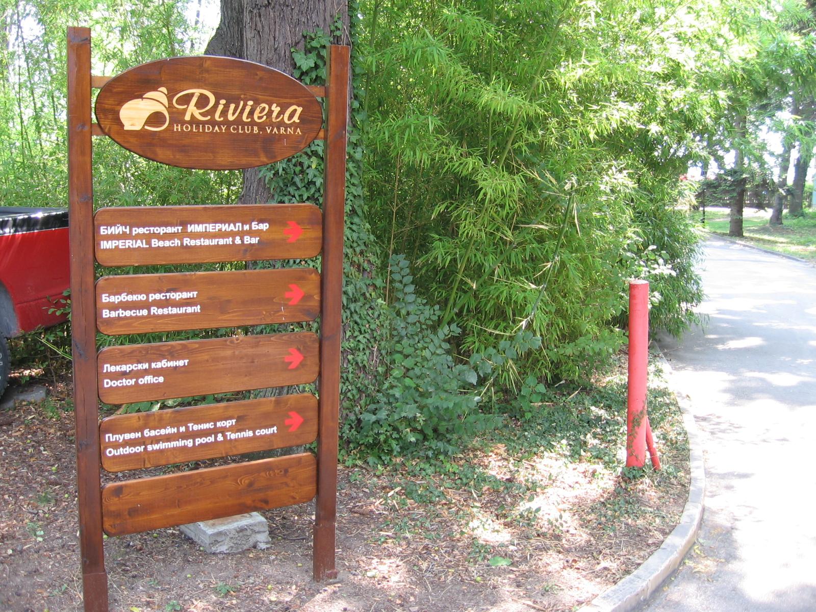 wood sign riviera